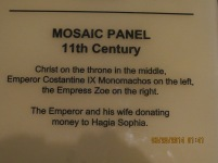 Mosaic Panel