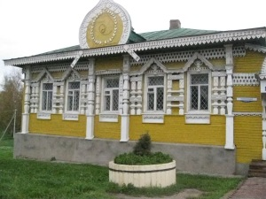 Museum of the town