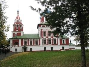 Church of St. Demetrios 'on blood'