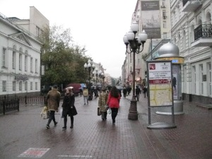 A Walk down Arbat Street