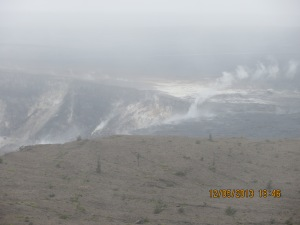 A volcanic crater